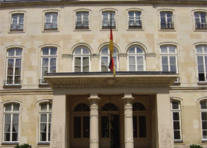 Mu-IDF-Hotel de Beauharnais