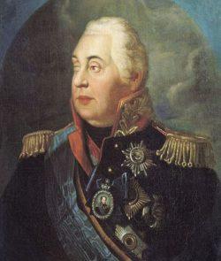 PP*V- Koutouzov
